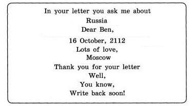 Личное письмо 5 класс Фразы-клише