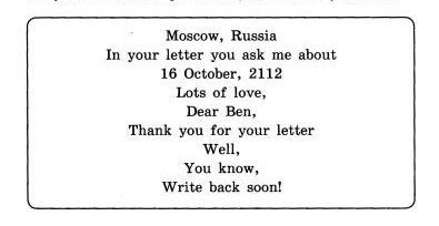 4 августа праздник в москве
