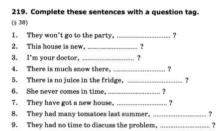 Разделительный вопрос в английском языке. Упражнения