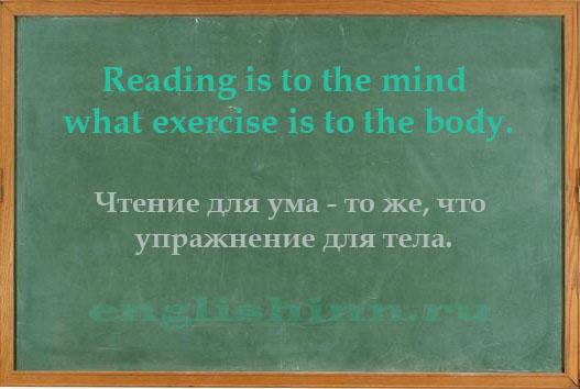 Books. Список английских слов (Intermediate)