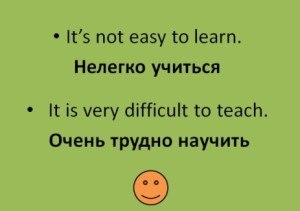 It is not easy to learn.