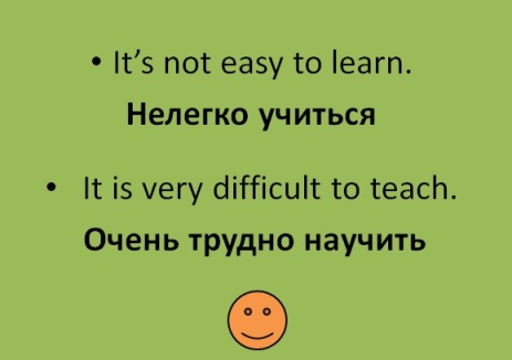 It is not easy to learn, it is very difficult to teach.