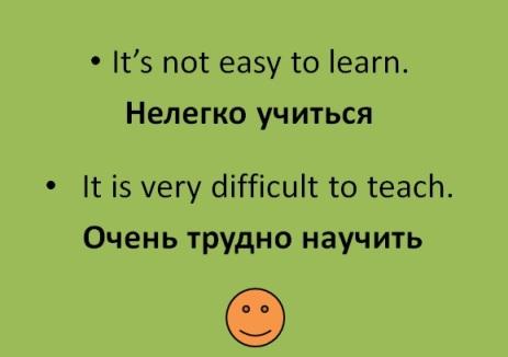 Интересные уроки английского языка