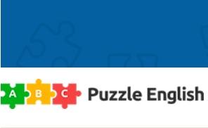 Puzzle-english - сайт для изучения английского языка онлайн