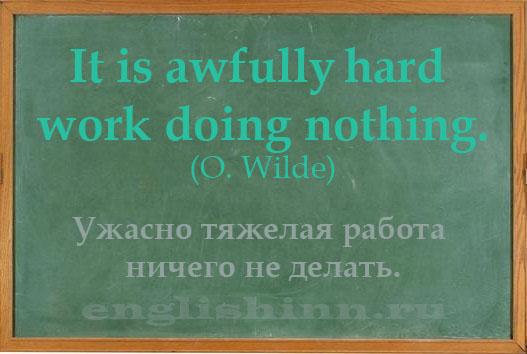 Job, work and profession английские слова