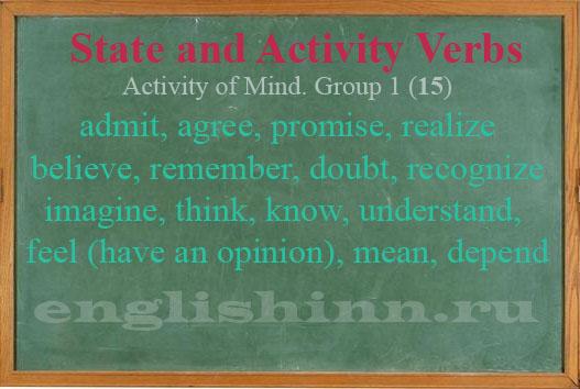 Как запомнить глаголы не употребляются в continuous
