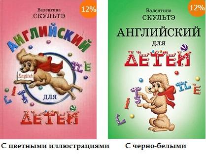 Лучшие и худшие учебники по английскому языку