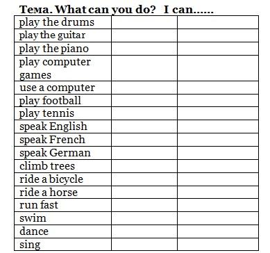 глагол can упражнения 2 класс