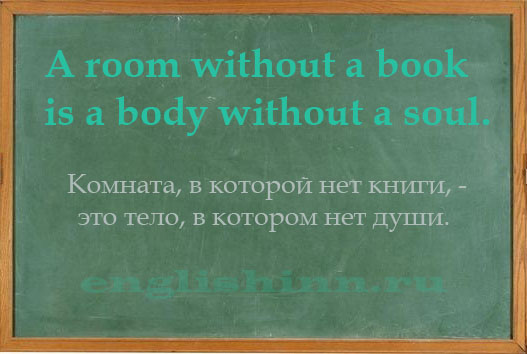 Books английские слова