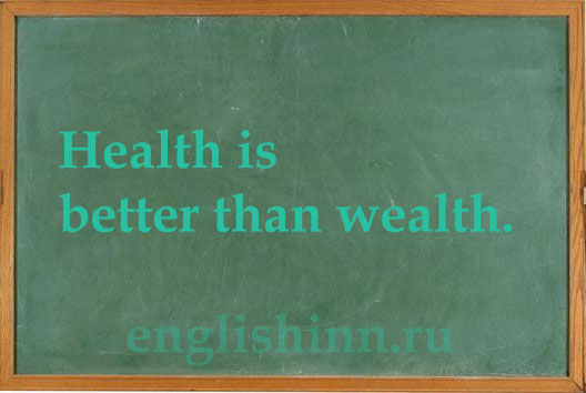 health-is-better-than-wealth