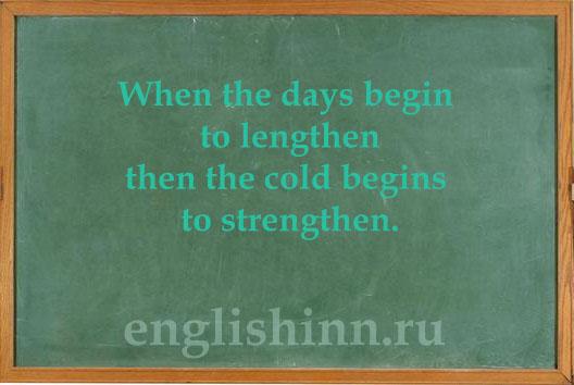 Суффиксы глагола в английском языке. Упражнения