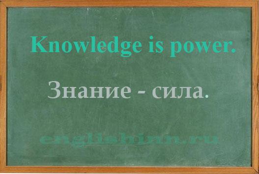 School английские слова