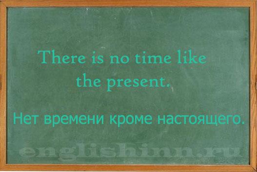 """Time on the Clock. Текст на английском языке для продолжающих по теме """"Время"""""""