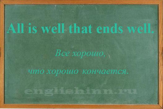 Местоимения all, every, everything, everybody, everyone.