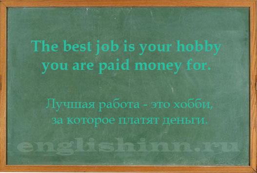 Полный список профессий на английском языке