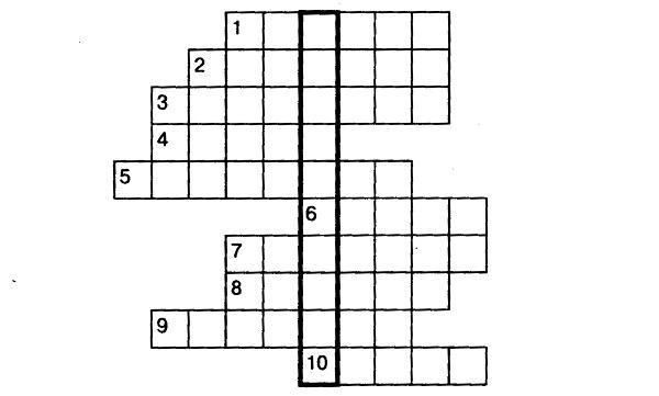 Teenage Problems. Crossword