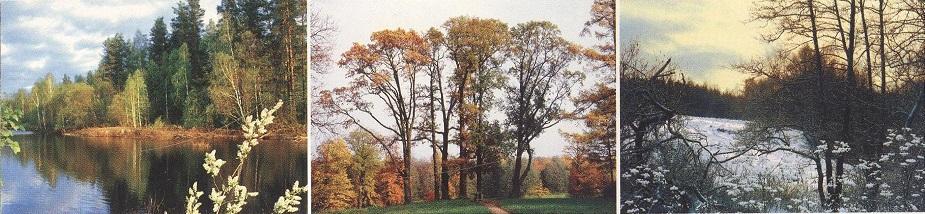 texts about autumn